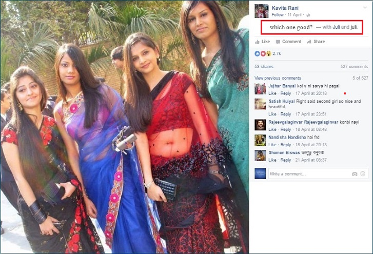 facebook fake friends