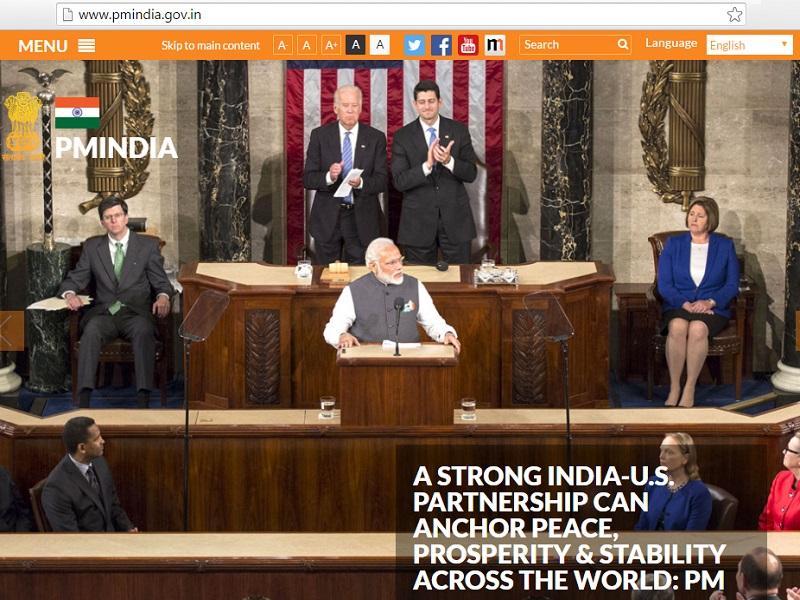 pmindia wordpress platfrom